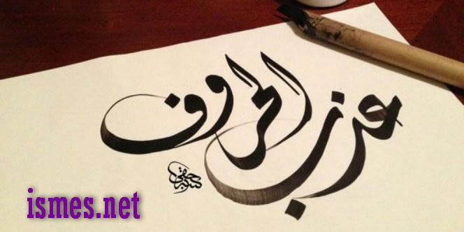 664xauto-benarkah-bahasa-arab-bahasa-surga-151124q